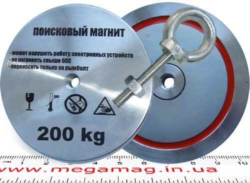 Магниты Неодимовые 100% качество Гарантия 10 лет Оптовые цены ... 0f2f6fa4e5eb8